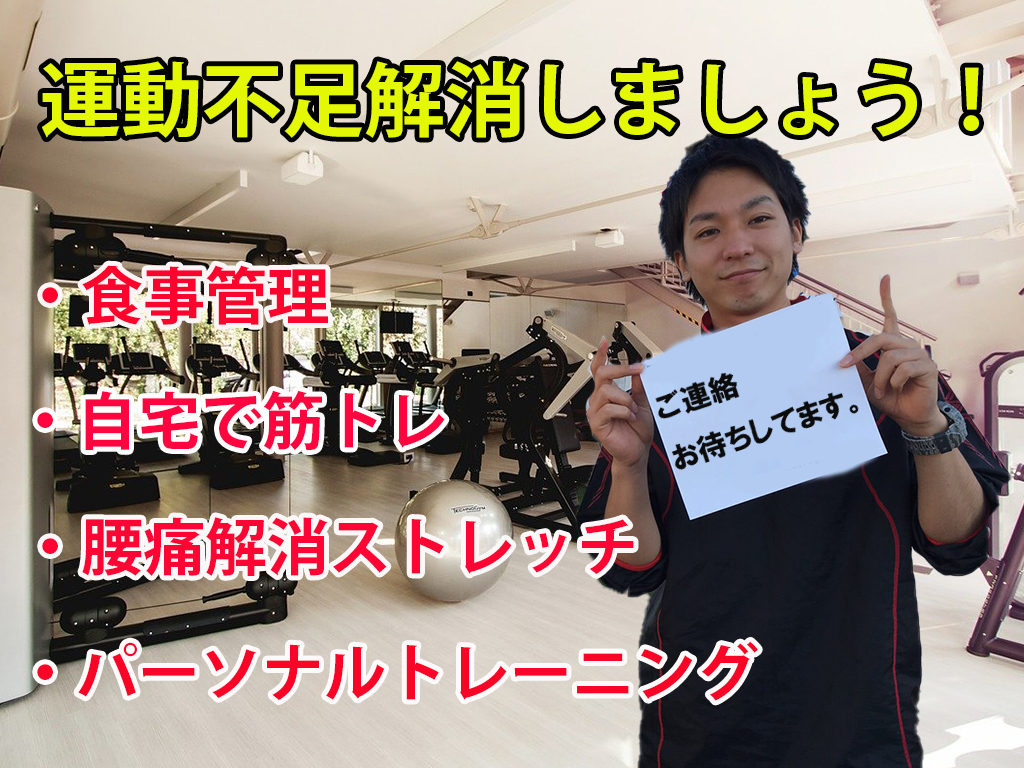 友利大翔の写真