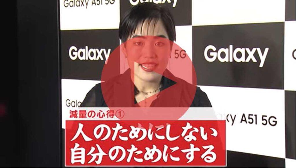 ゆりやんレトリィバァがGalaxyのイベント出演した時の動画